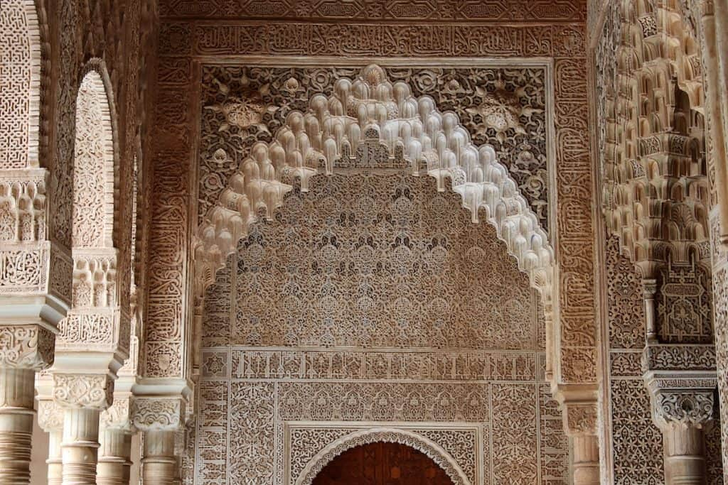 Arabskie dekoracje, czyli dlaczego Andaluzja skradła moje serce.
