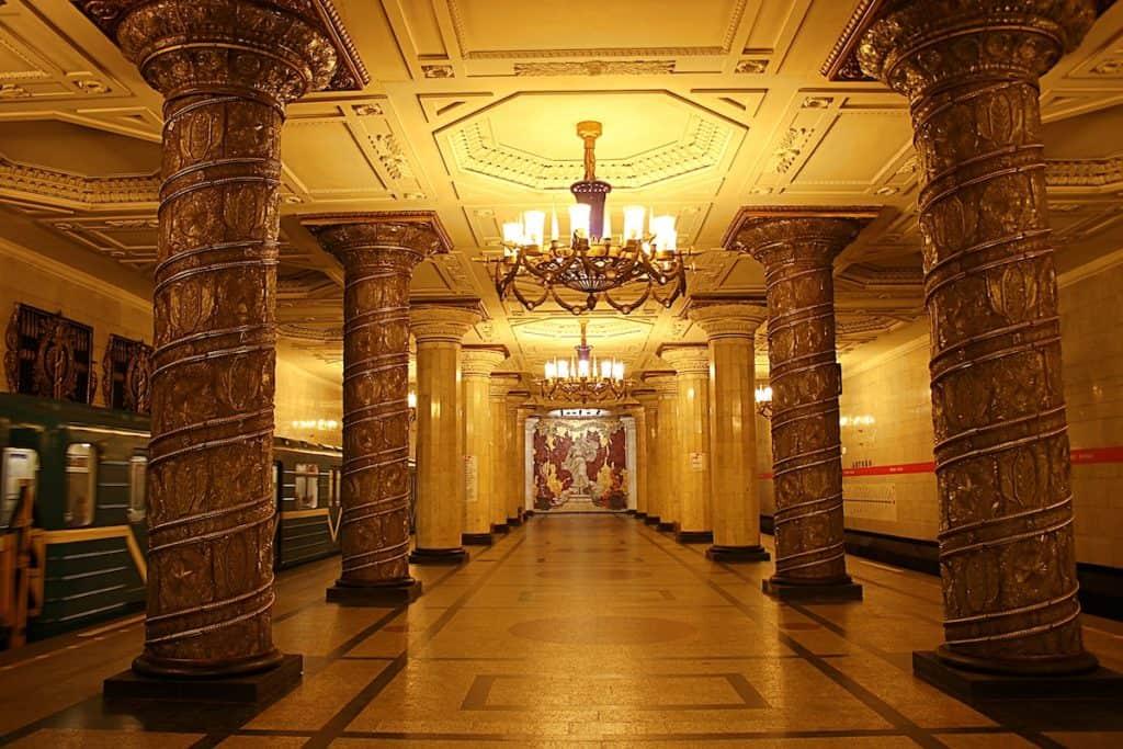 Metro w Sankt Petersburgu - Avtovo.