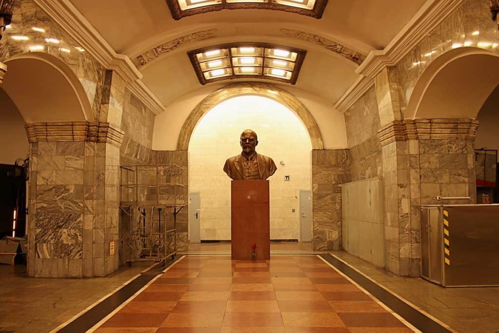 Metro Kirovsky Zavod.