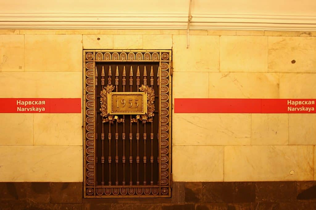 Metro Narvskaya.