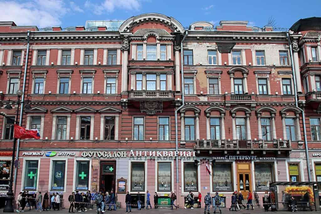 Przewodnik po Petersburgu - Newski Prospekt.