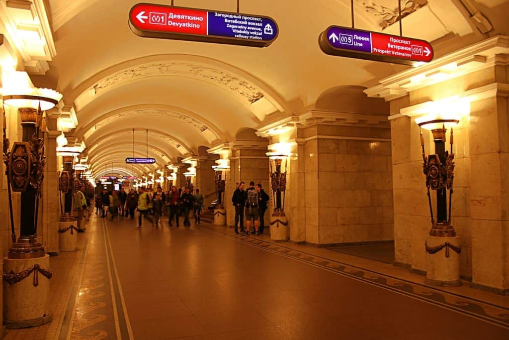 Metro Pushkinskaya.
