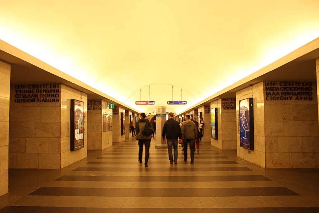 Metro w Sankt Petersburgu.