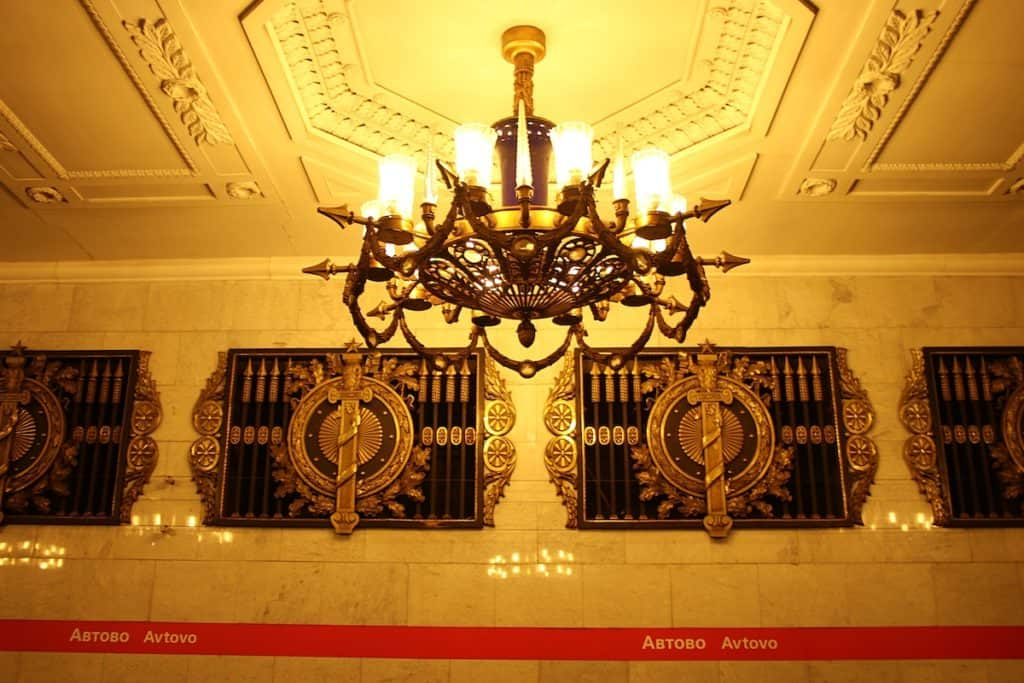 Metro Avtovo.