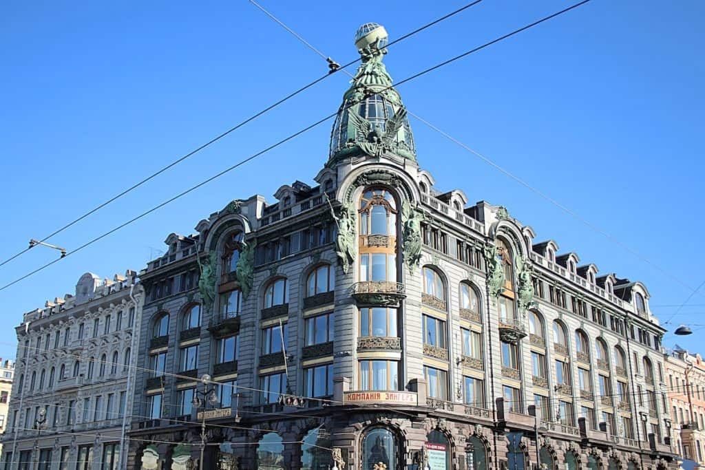 Przewodnik po Petersburgu - Dom Knigi.