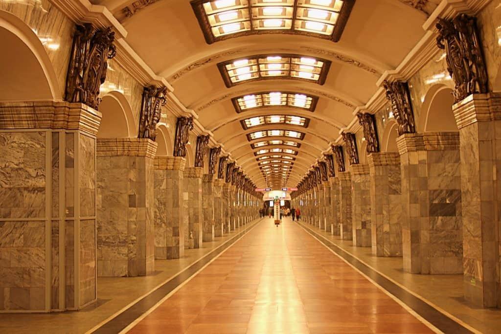 Metro w Sankt Petersburgu - Kirovsky Zavod.